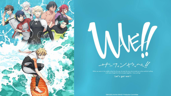 WAVE Key Art