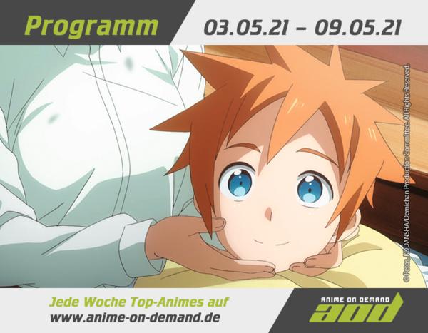 AoD-Programm_21_18