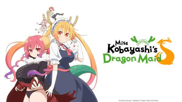 Miss Kobayashis Dragon Maid S