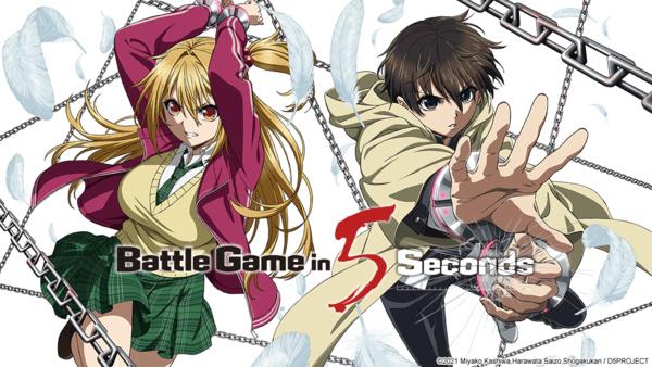 Battle Game in 5 Seconds_Key Art_16x9