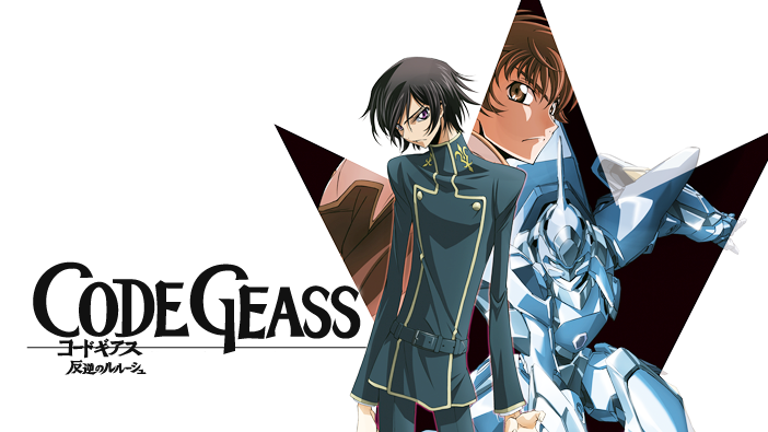 code geass staffel 1