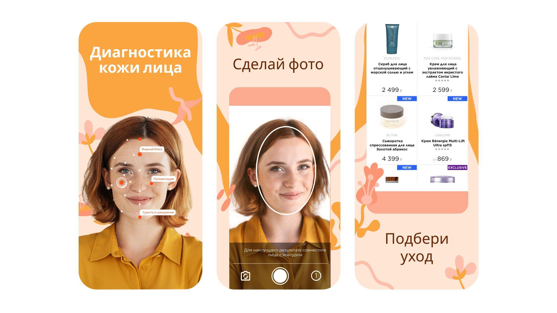 визуальное оформление скриншотов ASO