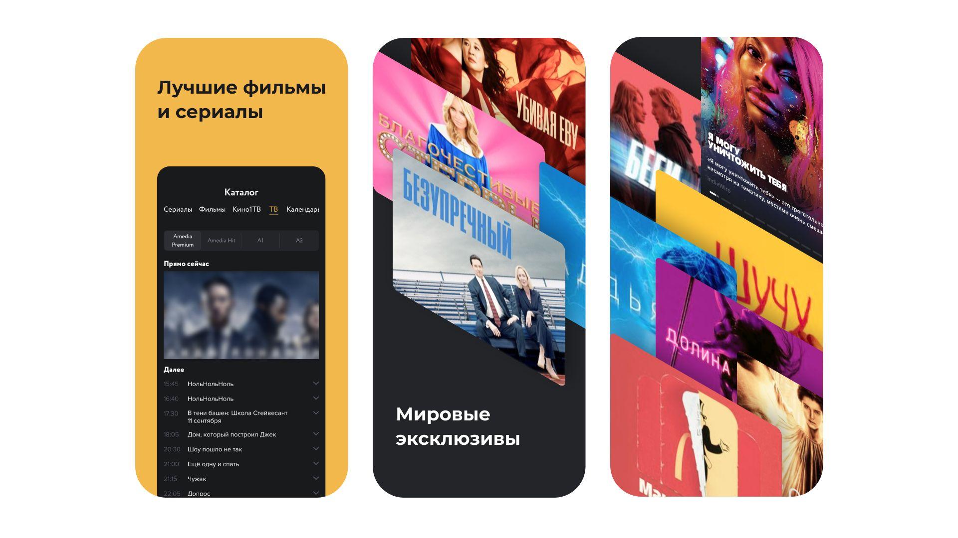 Плашки с контентом при оформлении скриншотов ASO