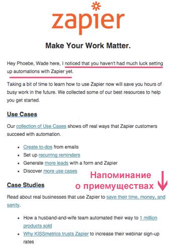 скриншот рассылки компании Zapier