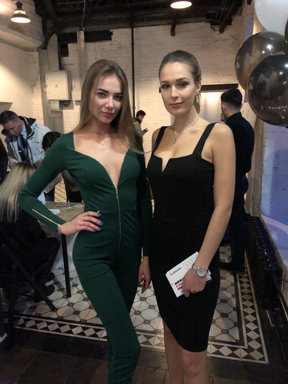 фото с конференции Moscow Affiliate Conference 2018