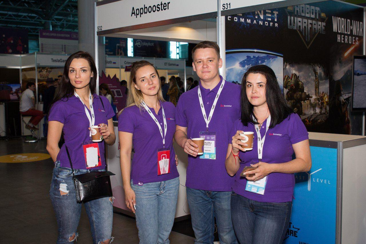 сотрудники Appbooster на конференции