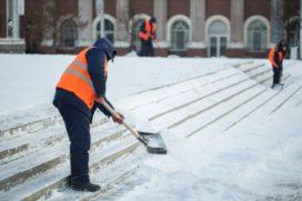 Dit moet u weten over werken in de kou