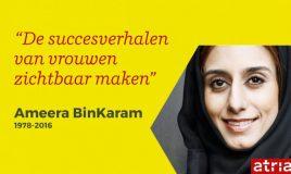 Unforgettable Women: Ameera BinKaram