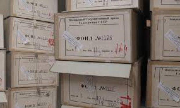 russische archiefdozen Atria - Collectie IIAV