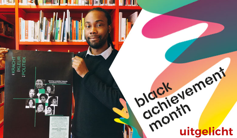 black achievement month simion blom