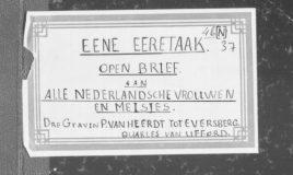 Phil van Heerdt tot Eversberg-Quarles van Ufford