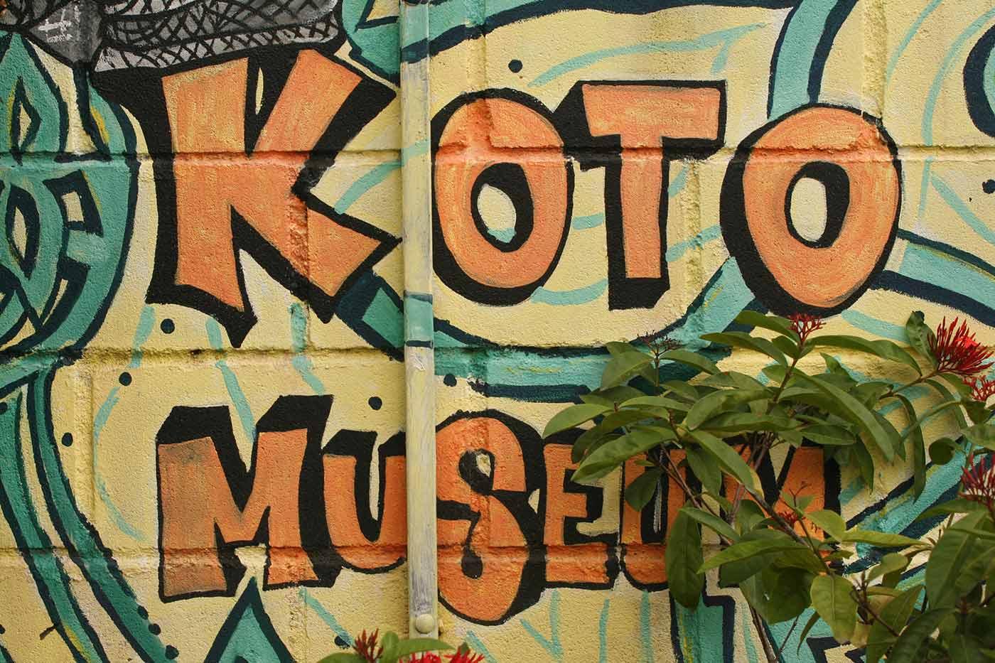 Koto Museum graffiti