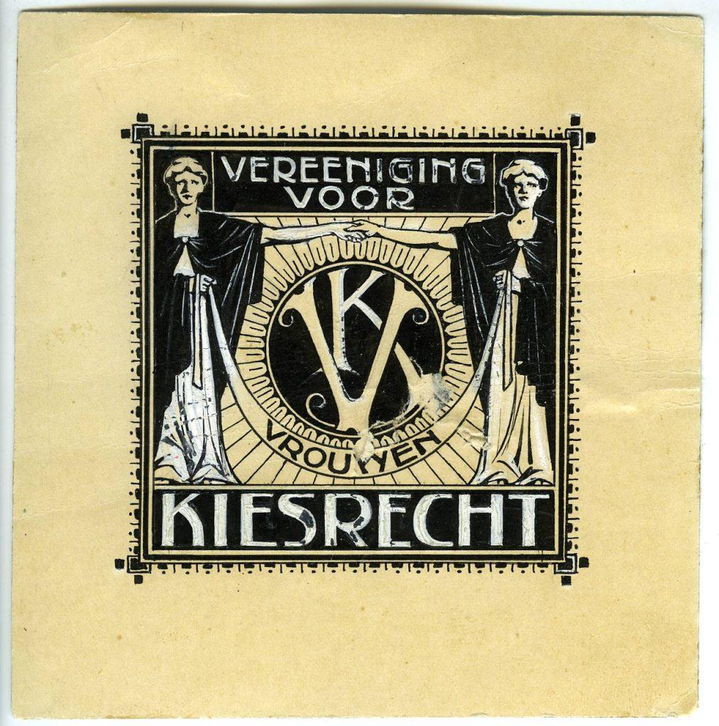 Winnend ontwerp voor een logo van de VvVK (Collectie IAV, Atria)