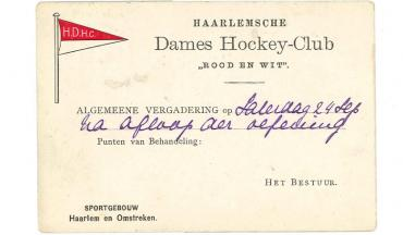 invitation for a meeting hockey club red white