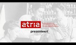 atria presents