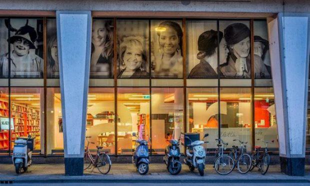 atria amsterdam library outside