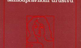 Društveni položaj žene i razvoj porodice u socijalističkom samoupravnom društvu