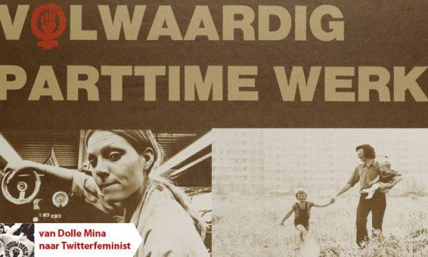 combinatie werk en zorg parttime werk Dolle Mina 1973