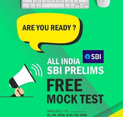 sbi clerk exam 2018 model question paper Archives -