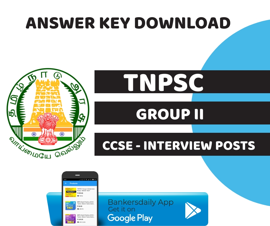 TNSPSC Group II 2018 Answer Key - General English & General