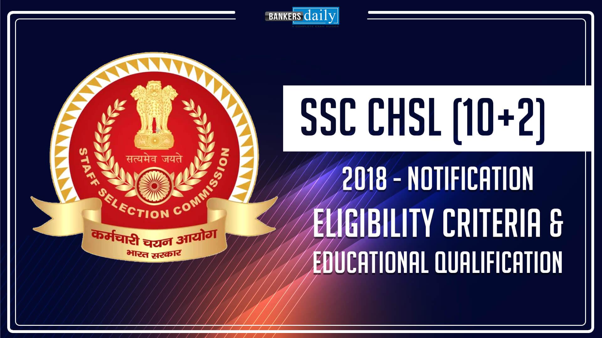 SSC CHSL Recruitment 2018 – LDC, JSA, Postal Assistant, DEO -