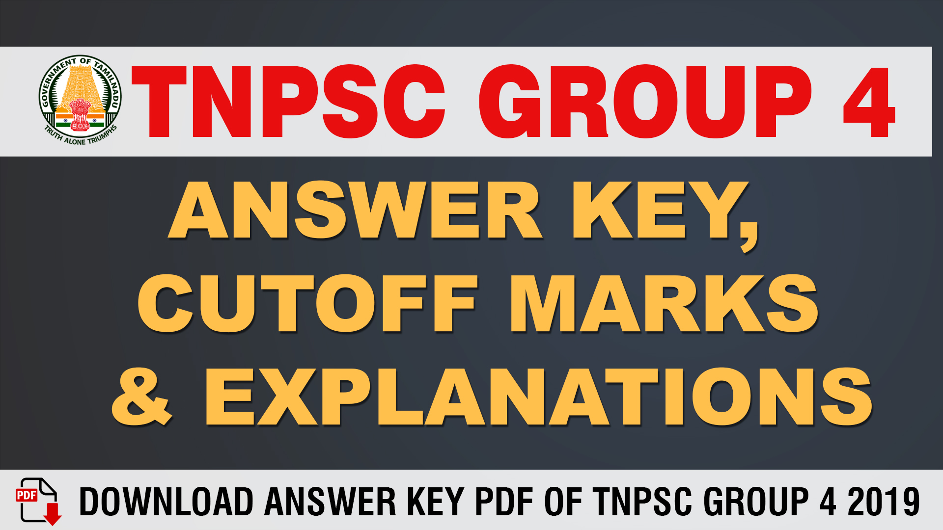 TNPSC GROUP IV Prelims 2019 – Official Answer Key Released -