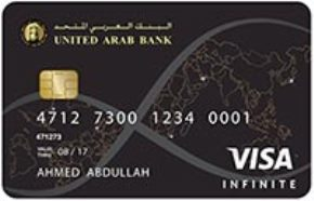 United Arab Bank Infinite Card