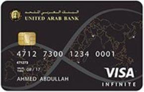 United Arab Bank Infinite Card