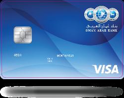 Arab Bank Visa Platinum Card