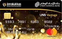 UNB Vantage Card