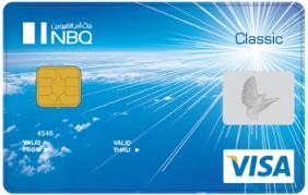 National Bank of Umm Al Quwain Classic Card