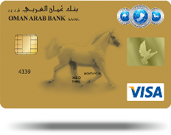 Arab Bank Visa Gold Card