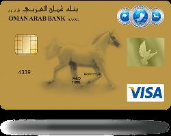 Arab Bank Visa Gold Card