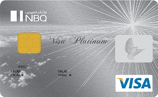 National Bank of Umm Al Quwain Platinum Card