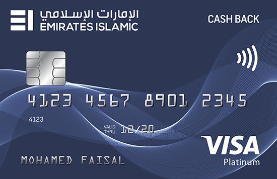Emirates Islamic Cashback Platinum Card