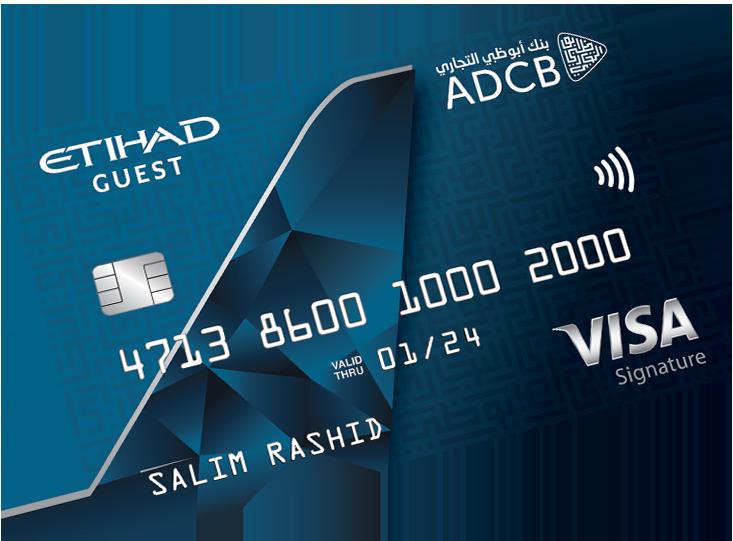Etihad Guest Signature Credit Card