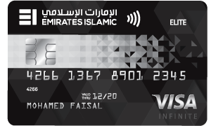 EMIRATES ISLAMIC Flex Elite Card