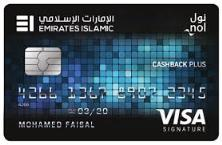 EMIRATES ISLAMIC Cashback Plus Card