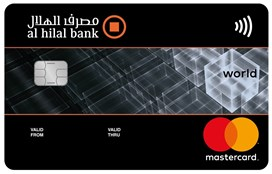 Al Hilal Bank World Card