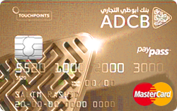 ADCB Premium Gold VISA Islamic Card