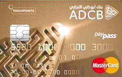 Abu Dhabi Commercial Bank (ADCB) | BankOnUs