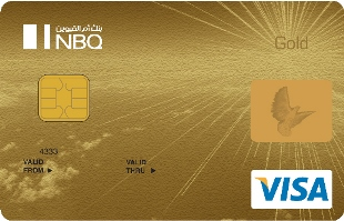 National Bank of Umm Al Quwain Gold Card