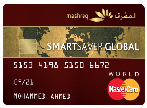 MASHREQ Smart Saver Global MasterCard