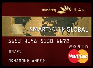 MASHREQ Smart Saver Global MasterCard