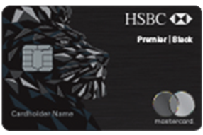 HSBC Black Card