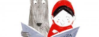 Corso di lettura dedicato ai genitori alla Ludoteca del parco Locatelli