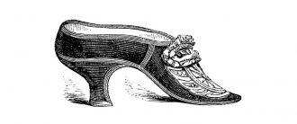 """""""Magico se"""": nascita di un personaggio che si è comprato un paio di scarpe"""