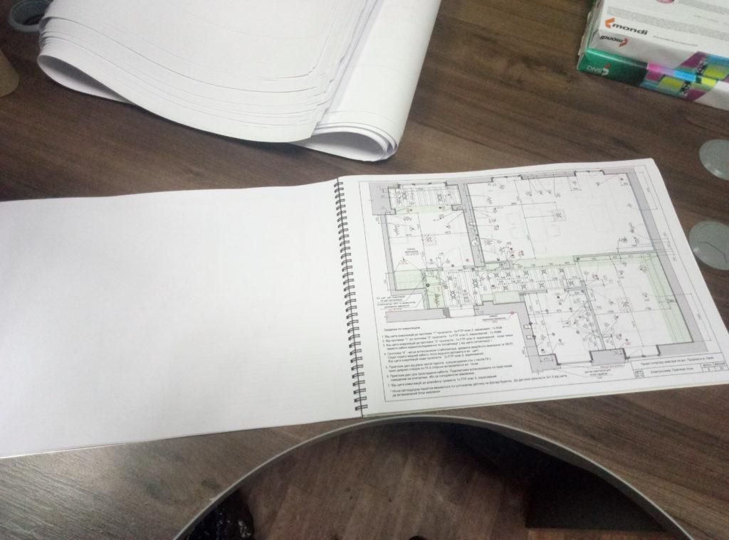 печать дизайнерского проекта