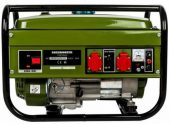 Generator Curent Electric Heinner Black Friday 2018
