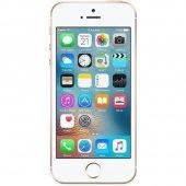 Cel mai ieftin iPhone 2020